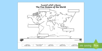 The Five Oceans Map Cut and Stick Activity Sheet Arabic/English  - The Arctic, Polar Regions, north pole, south pole, explorers, seas, continents, worksheet, activity
