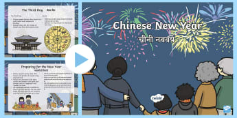 All About Chinese New Year PowerPoint English/Hindi - Chinese New Year, Information Powerpoint, tradition, days of celebration, geography, people, festiva