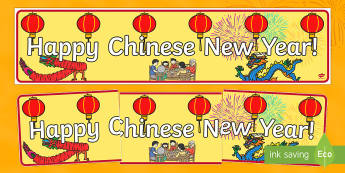 Happy Chinese New Year Display Banner