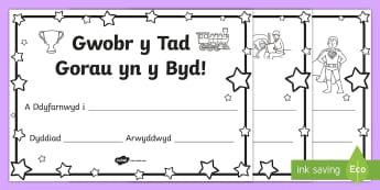 Tystysgrifau Lliwio Sul y Tadau - Sul y Tadau, Father's Day, fathers day, sul y tadau, Sul y Tadau Hapus, Dydd Sul y Tadau, dydd sul