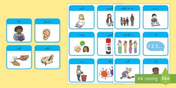 بطاقات خاطفة لتعليمات الصف - تعليمات، قواعد، عربي، إدارة الصف، سلوك، تصرفات، قواعد