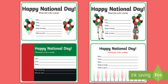 National Day Party Invitation Writing Template - National Day, UAE National Day, uAE Celebrations, UAE holidays, uAE