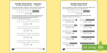 Number Bond Sticks to 10 Activity Sheet English/Mandarin Chinese - Number bonds, pair, total, 10, recognise, find, colour, number pairs, addition, adding, add,+,aditio