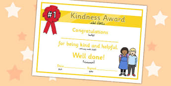 Kindness Award Certificate Arabic Translation - arabic, kindness