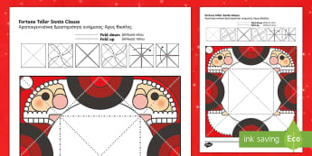 Simple 3D Christmas Fortune Teller Puppet Paper Craft English/Greek - xmas, craft, paper, Christmas, make, origami, EAL, Greek