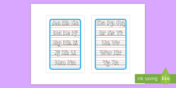 Upper and Lowercase Handwriting with Starting Arrows IKEA Tolsby Frame -  alphabet, letter formation, motor skills, direction, tracing, precursive