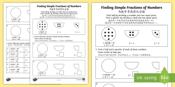 Finding Simple Fractions of Numbers Activity Sheet English/Mandarin Chinese - Learning from home, Maths Workbooks, Year 2 fractions, halves, quarters, fractions of amounts , work