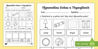 Taflen Waith Torri a Gludo Ffynonellau Golau a Thywyllwch - golau, ffynonellau, ffynhonnell, tywyll, gwyddoniaeth,Welsh