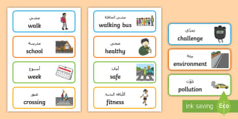 Walk to School Month Word Cards Arabic/English  - road safety, health, exercise, walk, Ks1, EYFS, EAL,