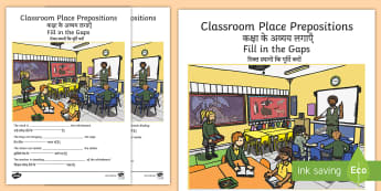 Classroom Place Prepositions Fill in the Gaps Activity Sheets English/Hindi - Classroom Place Prepositions Fill in the Gaps, worksheets, - place prepositions, classroom,postions,