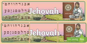 Jehovah Display Banner - Hebrew, Religion, Tetragrammaton, god of Israel, Key Stage Two, KS2,