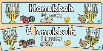 Judaism Hannukah Display Banner Romanian Translation - romanian, judaism, hannukah, display, banner