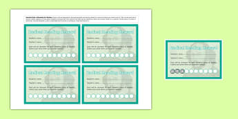 Incentive Stamp Cards Reading Shakespeare - incentive stamp, cards, incentive, reading, shakespeare