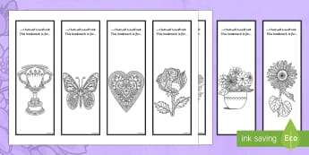 Happy Mother's Day Mindfulness Colouring Bookmarks Arabic/English - mummy, mum, mummies, mom, mummy's day, mother's day, same-sex, mother, mothers day, mother's, day