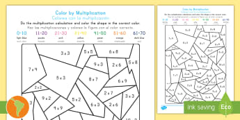 Color by Multiplication Activity Activity Sheet -  US English/Spanish (Latin) - Color by Multiplication - color, multiplication, coloring, times tables, activities, games, maths ga