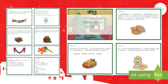 圣诞节主题分数和小数应用题卡片 - 圣诞节,节日,庆祝,分数,小数,练习