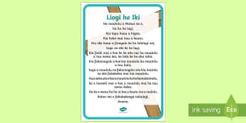 The Lord's Prayer in Niuean Display Poster - niue, lord's prayer, niuean language week, Liogi he iki, niuean, religion