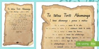 Te Tiriti Akomanga Te Rā Waitangi Display Poster - Te Reo Maori - Waitangi Day, Treaty of Waitangi, te tiriti o waitangi