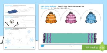 Winter Pencil Control Activity Sheets English/Mandarin Chinese - worksheet, work sheet, pencil control, motor skills, winter pencil control, winter worksheet, sheets