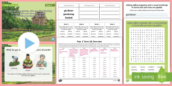 Year 3 Term 2A Week 2 Spelling Pack - Spelling Lists, Word Lists, Spring Term, List Pack, SPaG