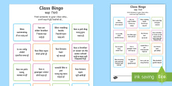 Class Welcome Transition Bingo Board Transition Sheet English/Hindi - Group, fun, friends, likes, introduction, classroom, students