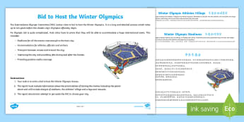 KS2 Winter Olympics Host City Bid Writing Activity Pack - English/Mandarin Chinese - Pyeongchang, Y3, Y4, Y5, y6, 2018, sport, problem-solving, skiing, snowboarding, events, games, EAL