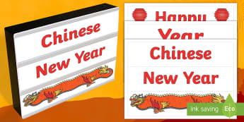 Chinese New Year Light Box Inserts - Australia, EYLF, Themes Topics and events, festivals and celebrations, Chinese New Year, light box i