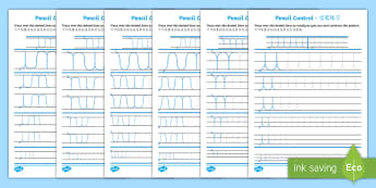 Pencil Control Loops And Curves Activity Sheet English/Mandarin Chinese - Pencil Control Loops And Curves Workbook - fine motor skills, literacy, writing, handwriting practis