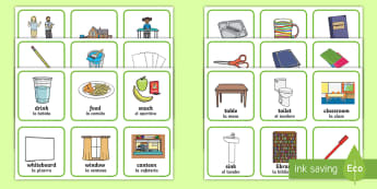 * NEW * EAL Everyday Objects at School Cards - English / Spanish - EAL, Everyday Objects at School Editable Cards with English - EAL, everyday objects, editable cards,