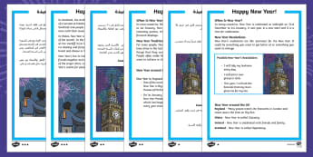 New Year Differentiated Reading Comprehension Activity English/Arabic - KS1/2 New Year resources (January), 31st, 1st, December, January, resolution, celebration, new, new
