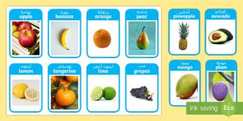 Fruit Photo Flashcards Arabic/English - Fruit photo Flashcards, Fruit names, Fruit Flashcards, Fruit Pictures, Fruit Words, Foundation stage