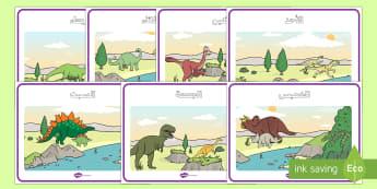 أيام الأسبوع على ملصقات الديناصور - ملصقات، ملصق، ديناصور، ديناصورات، أيام الأسبوع، الأيا
