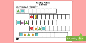 Repeating Pattern Activity Sheets - English/Mandarin Chinese - Repeating Pattern Activity Sheets (Shapes and Colours) - Repeating patterns, repeat, repeating, shap