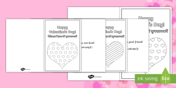 Kindness Messages Valentine's Day Cards English/Hindi - card, valentines, kindness, colouring, heart, listening, friend, craft, make
