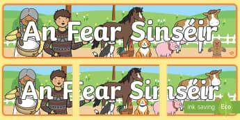 An Fear Sinséir Display Banner - An Fear Sinséir Display Banner - Gingerbread man, banner, display, traditional tales, tale, fairy t