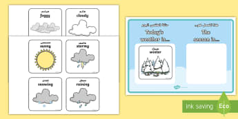 Weather and Season A4 Display Poster Arabic/English - class display, sunny, stormy, winter, spring, summer, autumn, snowing, raining, foggy, cloudy, partl