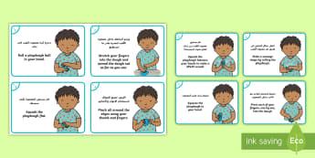 'Get Your Playdough' Child Activity Cards Arabic - Arabic/English  - Playdough Play, dough disco, finger gym, fine motor skills, physical development, EAL, Arabic.,Arabi