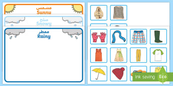 Workstation Pack: Weather Clothes Sorting Activity Pack Arabic/English - Workstation Pack, TEACCH, weather, sunny, raining, snowy, sorting, p scales, EAL,Arabic-translation