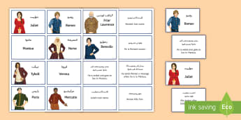 Romeo and Juliet Lower Ability Character and Place Cards  - Secondary - SEN - lower ability resources, EAL, Arabic.,Arabic-translation
