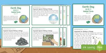 Earth Day Debate Cards English/Mandarin Chinese - KS2 Earth Day (April 22nd), debate, scenario, climate change, global warming, geography, global citi