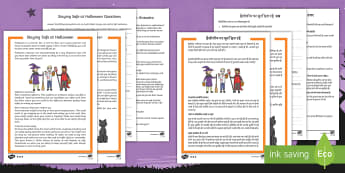 Staying Safe at Halloween Reading Comprehension Activity English/Hindi  - safety, cosutmes, trick or treat, Halloween, EAL, differentiated