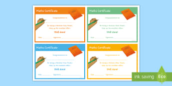 Maths 'Revision Note Master' Certificate - Rewards, Learning, Positive, Praise, Award, Certificate, Recognition, exam preparation