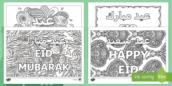 Eid Mindfulness Colouring Pages Arabic/English - Eid al Fitr, Mindfulness, Colouring, Bahrain, Pages,Arabic-translation