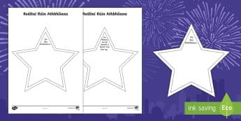New Years Resolutions as Gaeilge Writing Activity Sheet - New Year, Athbhliana, Bliain Nua, Resolution, Rún Athbhliana, Gaeilge