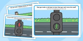 Road Safety Playdough Mats Arabic Translation - arabic, road safety, playdough mats