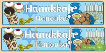 Judaism Hanukkah Display Banner English/French -  Religion, faith, banner, display, sign, synagogue, hanukkah, jew, jewish, God, RE, rabbai,chanukka