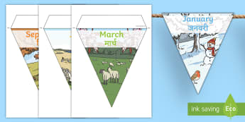 Months of the Year Display Bunting English/Hindi - months of the year bunting, months of the year, months of the year on bunting, months bunting, month