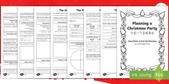 Maths Problem Solving KS2 Planning a Christmas Party Differentiated Maths Activity Booklet - English/Mandarin Chinese - Christmas, Nativity, Jesus, xmas, Xmas, Father Christmas, Santa, Christmas maths, maths problem solv