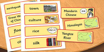 Let's Go to China Word Cards - china, vocabulary, word, cards