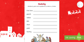 Re-arranging Christmas Words Activity Welsh- Christmas, welsh, geiriau, words, brawddegau, sentences, missing coll, Nadolig, Christmas, writing, ysgrifennu.